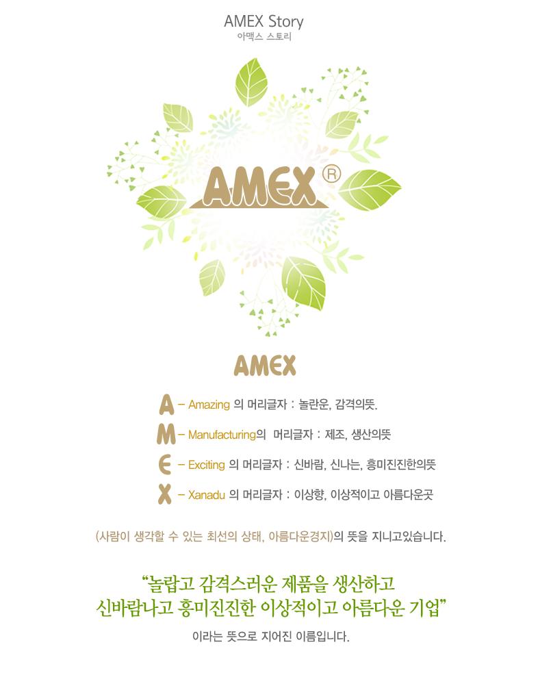 amexstory.jpg